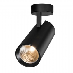 Surface Mounted led track light